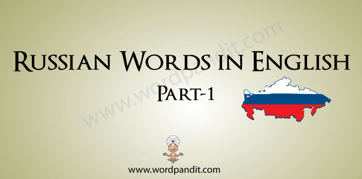 Russian words in English
