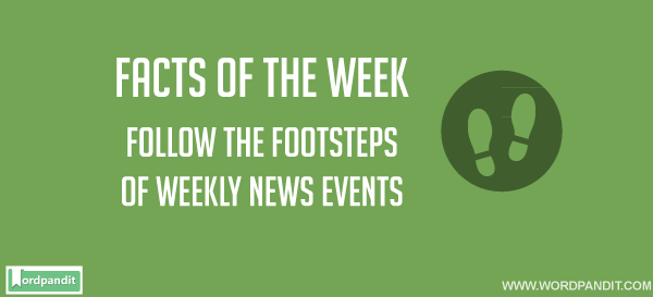 Weekly GK: Current Affairs, January 8 to 15, 2016