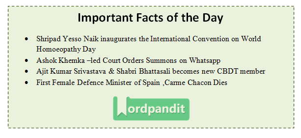 Daily Current Affairs 10 april 2017