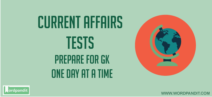 GK Current Affairs Quiz: July 28, 2017