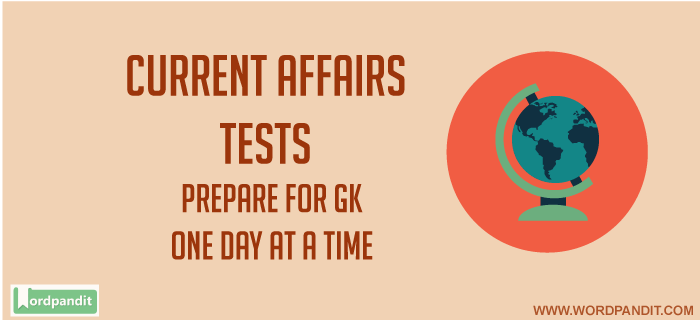 GK Current Affairs Quiz: July 9, 2017