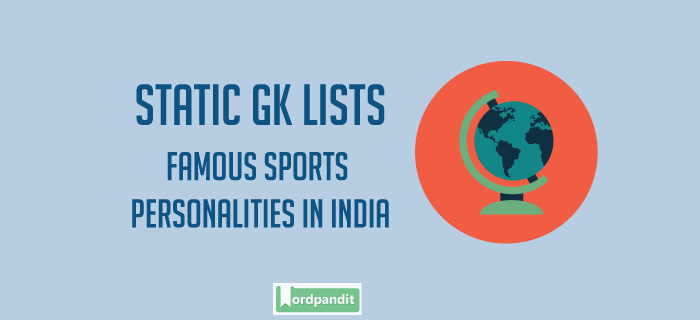 Famous Sports Personalities in India