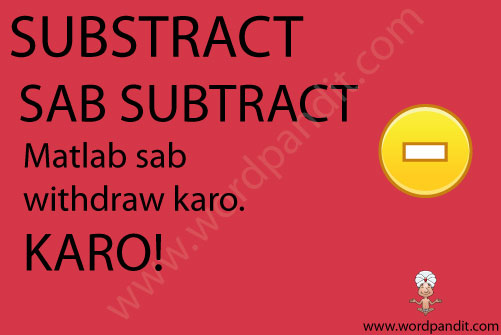 picture and mnemonic for substract